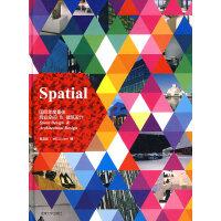 spatial国际年度最佳 商业空间�}建筑设计