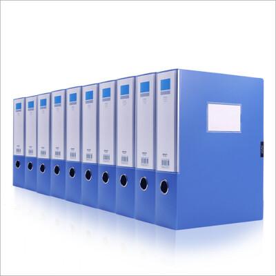得力办公正品文件盒A4档案盒文件资料盒 塑料牛皮纸大容量办公文具用品多款可选