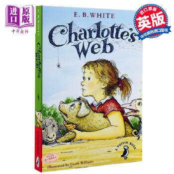 """【中商原版】英文原版Charlotte's Charlottes Web 夏洛特的网/夏洛的网 E.B White怀特 纽伯瑞经典儿童文学一首关于生命、友情、爱与忠诚的赞歌,一部傲居""""美国伟大的十部儿童文学名著""""首位的童话!"""
