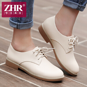 ZHR2017春季新款小皮鞋女潮平底鞋英伦风休闲鞋牛津鞋女士单鞋X19