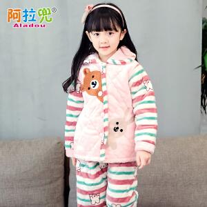 阿拉兜女童冬季法兰绒夹棉睡衣加厚珊瑚绒女孩宝宝中大童儿童家居服套装 1696