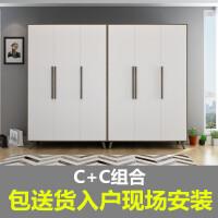 20190710030729344衣柜北欧简约现代经济型组装两门白色柜子小户型简易板式衣橱耐用 C+C组合 送货入户安