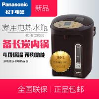 Panasonic/松下 NC-BC3000 电热水瓶家用不锈钢保温开水304不锈钢