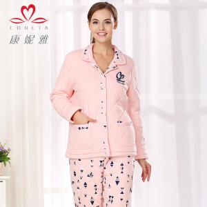 康妮雅冬季新款家居服 女士粉色甜美长袖夹棉睡衣套装