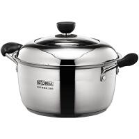 顺达加厚304不锈钢美式汤锅 加厚复底煲汤锅 20cm 电磁炉燃气通用