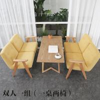 奶茶店咖啡厅皮沙发茶几桌椅组合洽谈接待简约休闲办公室双人卡座 官方标配
