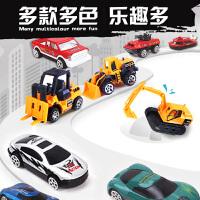 儿童玩具车模型合金小汽车儿童耐摔仿真全套装玩具男孩子3-4-5岁
