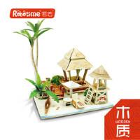 robotime若态 F147 木质DIY拼装模型玩具.东南亚巴厘岛17.5x16.2x17.6cm当当自营