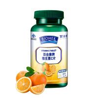 【百合康】百合康牌维生素C片 1.2g/片*60片