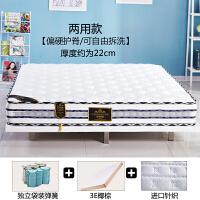 床垫弹簧床垫椰棕垫双人床垫1.5 1.8m软硬两用定做 进口针织+独立袋簧+3E偏硬 1800mm*2000mm