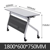 折叠会议培训桌椅组合培训桌会议桌长桌简约现代可移动拼接办公桌