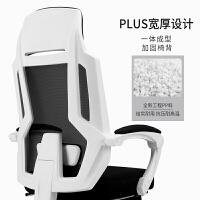 电脑椅电竞办公家用椅子人体工学可躺舒适现代简约升降久坐椅子 钢制脚 固定扶手
