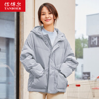 坦博尔羽绒服短款女2019新款爆款时尚韩版宽松连帽小个子外套学生