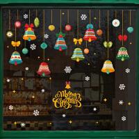 圣诞节装饰品铃铛挂饰墙贴画店铺橱窗玻璃门贴纸圣诞老人雪花贴花