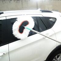 汽车蜡刷 洗车刷牛奶丝蜡拖 不锈钢伸缩管洗车刷子洗车工具 1.5米洗车刷