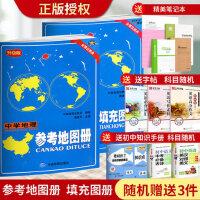 赠三 2019版金博优图典 2本套装 参考地图册 中学地理参考填充图册中学地理练习册配套参考地图册使用 中国地图出版社