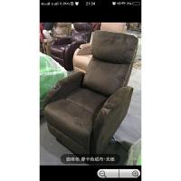 欧式头等太空沙发舱单人美甲睫护理客厅网咖影院电动功能布艺躺椅 +美甲板+子母凳