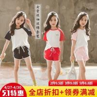 女童短袖套装2018夏季新款韩版中大童两件套儿童运动休闲女孩衣服