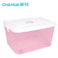 茶花收纳箱塑料玩具大号有盖储物箱衣物整理箱衣服收纳盒塑料