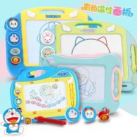 MNCOW 哆啦a梦涂鸦板笔儿童写字板彩色磁性画画板宝宝玩具1-3岁