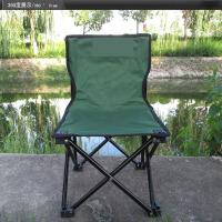便携折叠钓椅钓鱼椅台钓椅子小凳子渔具配件垂钓用品座椅马扎户外