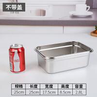 保鲜盒不锈钢密封便当大容量带盖长方形厨房食物盒子储物304饭盒