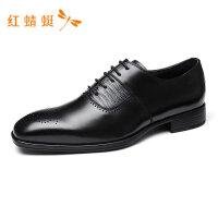 红蜻蜓男鞋春夏季新款真皮男士皮鞋男韩版潮流百搭潮鞋休闲皮鞋