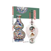 中国古代瓷器鉴定 彩瓷鉴定