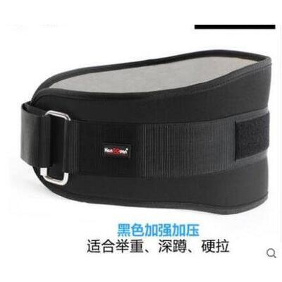 健身护腰 深蹲腰带举重硬拉训练运动装备收腹护腰带男女护具