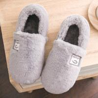 棉拖鞋男保暖包跟厚底情侣居家加厚室内防滑家用软底