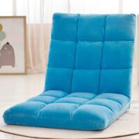 懒人沙发单人休闲折叠可拆洗小沙发椅榻榻米宿舍卧室阳台飘窗躺椅