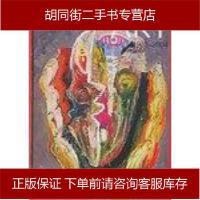 【二手旧书8成新】大山艺术 关天锷 黑龙江美术出版社 9787531812050