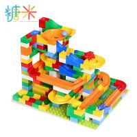 糖米儿童大颗粒拼装滑道拼插益智男孩子女孩积木玩具3-6-10岁