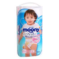 日本原产 尤妮佳/moony 女宝宝拉拉裤 尿不湿 XL号 38片 12-17kg
