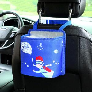 物有物语 垃圾桶 新款多功能悬挂式车载垃圾筒袋多用卡通防水耐磨废纸篓男女创意汽车用品