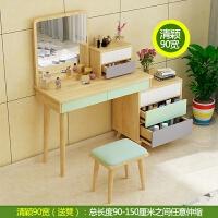欧式梳妆台卧室小户型迷你化妆桌收纳柜现代简约简易化妆柜化妆台 组装