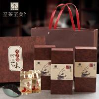 至茶至美 正山小种红茶 桐木关红茶茶叶 武夷红茶 民俗文化茶叶礼盒装 300g 包邮