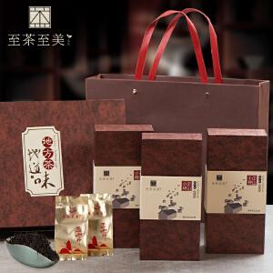 至茶至美 正山小种红茶 桐木关特级红茶茶叶 武夷红茶 民俗文化茶叶礼盒装 300g 包邮