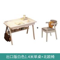 实木白色书桌电脑桌简约现代家用学生写字台式电脑桌田园书桌 出口版白色1.4米单桌+北欧椅 140*60*75