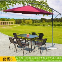 20190718010447813户外桌椅套装铁艺咖啡室外桌椅伞花园露天阳台休闲藤椅家具组合