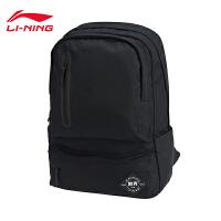 李宁双肩包男女同款2020新款训练系列背包电脑包运动包ABSQ058