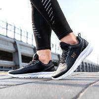 【超值低价直降】361度男鞋跑步鞋新款革面跑鞋男邦弹科技舒适减震运动休闲鞋