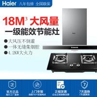 Haier/海尔烟灶套装二件欧式18m/min大风量静音无噪油烟机灶具E900T6V+QE5B2天然气灶