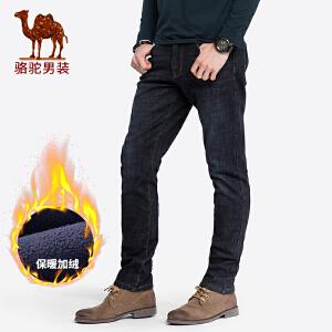 骆驼男装2018秋冬新款青年中腰直筒洗水黑色加绒加厚牛仔裤男长裤
