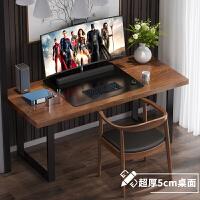 简易电脑台式桌实木台式电竞桌电脑游戏桌子单人小型家用卧室加宽