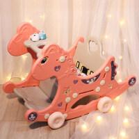婴儿木马摇马摇椅益智多功能早教开发智力1岁五六7八个月宝宝玩具
