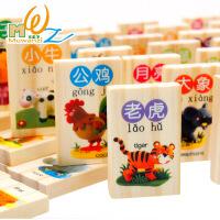 100片汉字趣味认知多米诺骨牌 儿童益智早教木制积木