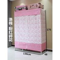 简易衣柜不锈钢布衣柜布艺经济型组合衣橱双人布柜折叠钢架挂衣柜
