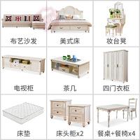 美式床现代简约小户型沙发茶几电视柜客厅餐桌椅家具套餐组合 5 1800mm*2000mm 组装式架子床