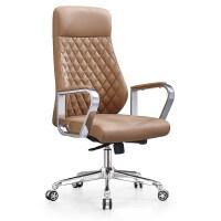 老板桌简约现代办公家具板式大班台总裁桌主管经理桌办公桌椅组合